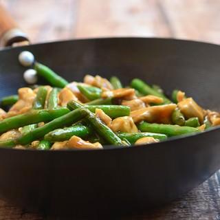 Green Bean Chicken